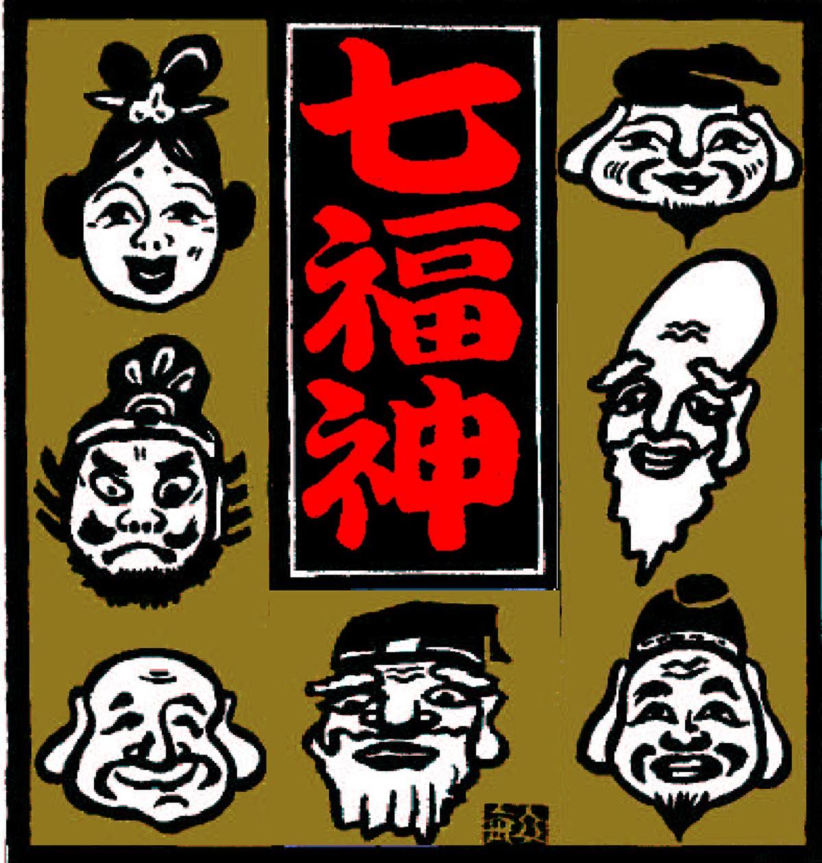 Shichifukujin 0011