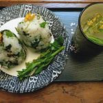 Nabana Onigiri Photo