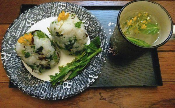 Nabana Onigiri Photo
